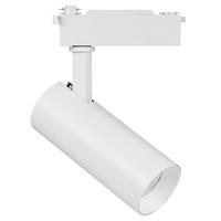 218226 FuocoСветильник светодиодный для 1-фазного трека