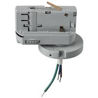 594019 AstaТрековое крепление с 3-фазным адаптером к 05101x/05105х/21444x