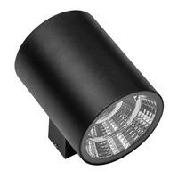 371672 ParoСветильник светодиодный уличный настенный