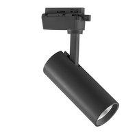228237 VoltaСветильник светодиодный для 1-фазного трека