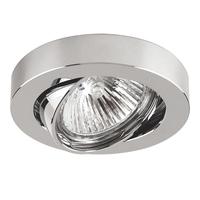006234 MattoniСветильник точечный встраиваемый декоративный под заменяемые галогенные или LED лампы