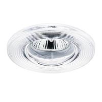006880 DifesaPianoСветильник точечный встраиваемый декоративный под заменяемые галогенные или LED лампы