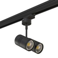 A3T214447 RulloКомплект со светильником Rullo
