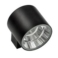 370672 ParoСветильник светодиодный уличный настенный