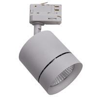301592 CannoСветильник светодиодный для 3-фазного трека