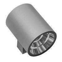 371692 ParoСветильник светодиодный уличный настенный