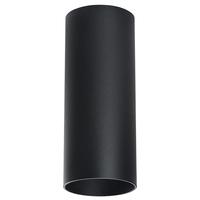 214487 RulloСветильник точечный накладной декоративный под заменяемые галогенные или LED лампы