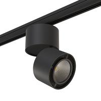 A3T214817 ForteMuroКомплект со светильником Forte