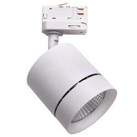 301564 CannoСветильник светодиодный для 3-фазного трека