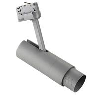 215449 FuocoСветильник светодиодный для 3-фазного трека