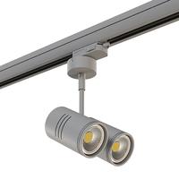 A3T214449 RulloКомплект со светильником Rullo