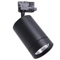 303572 CannoСветильник светодиодный для 3-фазного трека